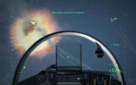 ...队拿礼花当导弹射出去了-大众软件 汤姆 克兰西的 鹰击长空2