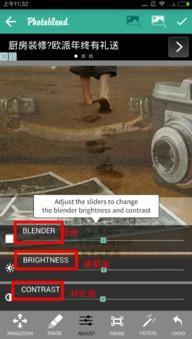 ...Blender怎么做图片?Photo Blender制作图片方法[多图]类别:软件教...