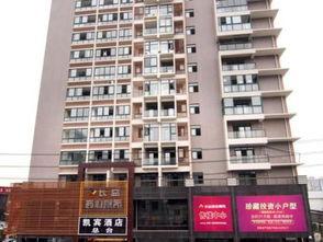 ... 商务标准房 内宾 标准价 中国假日旅游网