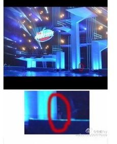 ...毙,有人在《中国星跳跃》录影现场照片发现小女孩人影.(图/翻拍...