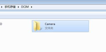 如何拷贝华为手机的照片到电脑上