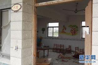 室损毁   树倒墙塌   本网在阜宁东... 围墙倒塌,玻璃破碎,6名儿童及...
