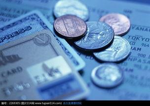 福利plus购物卡付款超过面值怎么办?