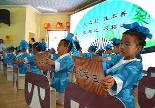 忻州市实验幼儿园举办2018年 金色童年 庆六一