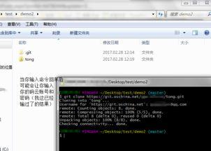 WPF之Command基础:[3]命令参数