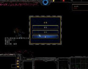 入侵防御1.44版下载 附攻略 乐游网游戏下载