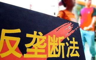 到了来自官方的警告.国家工商总局日前要求微软公司要严格遵守中国...
