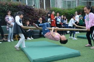 ...农村幼儿园民间体育游戏的挖掘与应用 推广活动