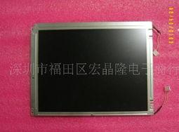 供应元太10.4寸液晶屏 PD104VT1T1