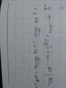 lim x趋向于四分之π tanx 的1 sinx cosx 次方