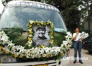 卓琳遗体告别式举行 胡锦涛等领导人亲往送别