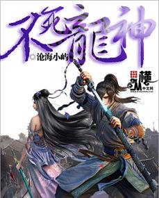 ...XT下载全集 小说下载 松语文学