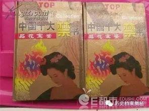 中国古代小说中最富盛名的