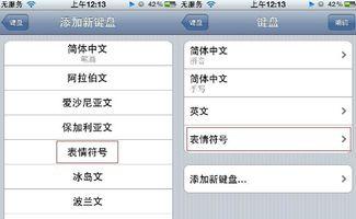 表情 微信名字里怎么添加图标表情 怎样在微信名字添加图标 72QQ网 ...