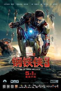 迅雷下载.高清720P.Iron Man 3 猪蹄窝 手机电影下载 高清电影下载 BT...