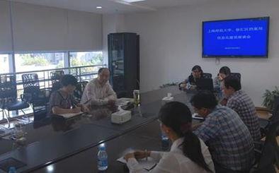 徐汇区档案局与高校共议档案信息化建设