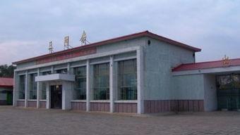 齐齐哈尔棋牌室-于黑龙江省西部齐齐哈尔市昂昂溪区境内,是全国38个大型驼峰编组站...