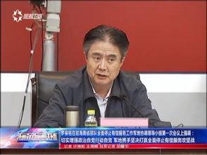 省军区副司令员李谷建,副政委郑少波出席会议.   会议传达学习了习...