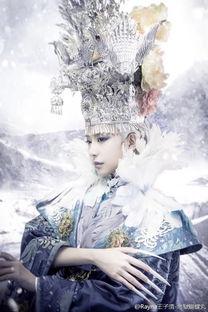 王子清幻城-王子清