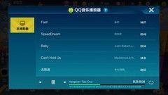 克隆QQ空间的背景音乐