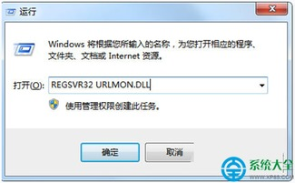 ...in7网页提示stack overflow at line 0怎么办 Win7系统打开网页提示...