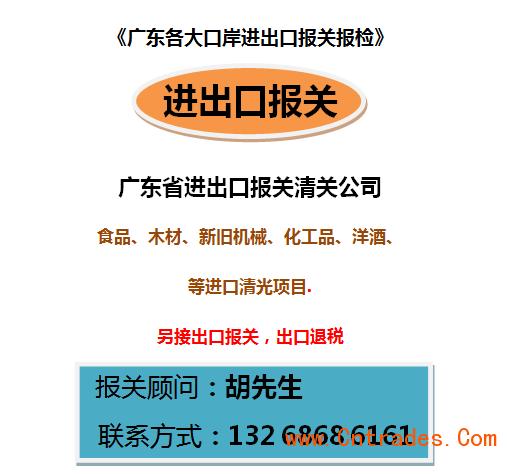 本产品网址:http://www.cntrades.com/b2b/james23456/sell/itemid-...