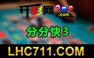香港正版挂牌6合宝典 香港正版挂牌6合宝典