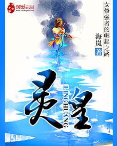 灵皇全文阅读app免费下载 下载阅读王app送全本小说 2345小说