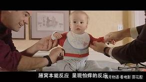 丑男抓鬼-图11,片中的小鬼很可爱,历来带上婴儿的片子都是温馨大团圆,这第...