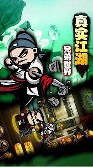 水浒无双战纪苹果版下载 挂机RPG手游 v1.0 最新版