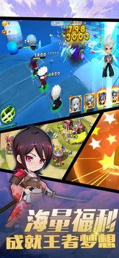 空之岛次元战役下载预约 空之岛次元战役手游最新安卓游戏v1.0下载预...