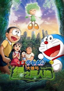 2009卡通总动员 免费观看三部重量级动画电影