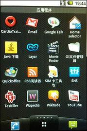 择   在安卓系统的手机里,一般入门机型都在2K左右,而LG却很好的...