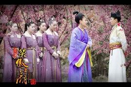新笑傲江湖 今晚大结局番外陈乔恩霍建华在一起 于正番外篇首发