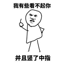 ...表情包 对不起QQ表情包 发表情fabiaoqing.com 表情