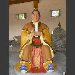 历史必修一:古代中国的政治制度