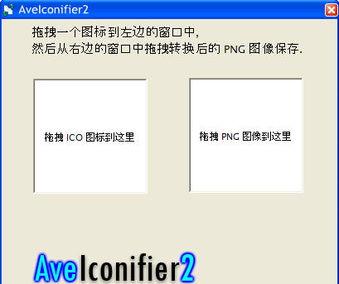 文献格式caj与PDF格式互转