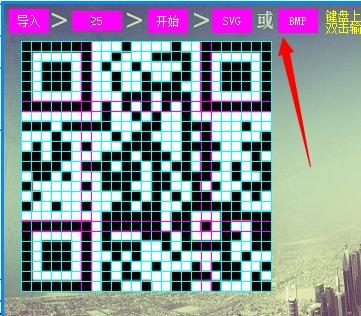 图片制作二维码软件下载 二维码转换 图片制作成二维码 1.0 绿色版 图...