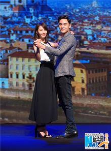 浪漫爱情电影《恋爱中的城市》5月29日在京举行定档发布会,这部由...