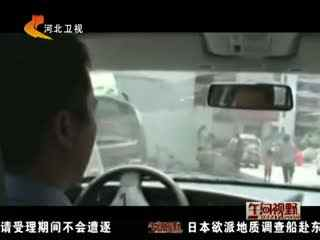 上海 地铁 再现猥琐男 女子不反抗 任其摸 华数T