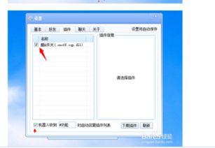 QQ群里可以签到抽签和对话的那种机器人怎么弄