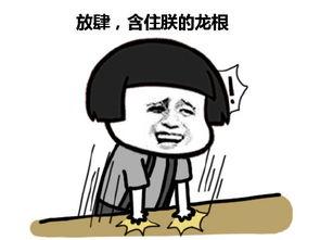 表情 说话gif表情包 说话gif微信表情包 说话gifQQ表情包 发表情...