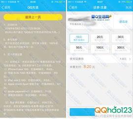 麻烦把下方活动地址 复制到手机QQ打开,链接多就不做二维码了.-...