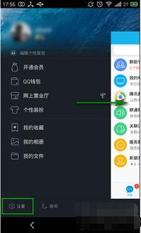 手机QQ怎么截图