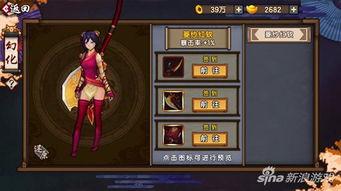 青镜录-仙剑奇侠传幻璃镜战斗力提升   本次测试中,根据玩家所选的不同角色...