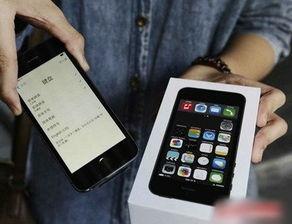 男子输入美女手机账号 苹果手机5秒变成砖头