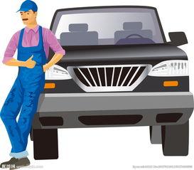 汽车 维修工图片