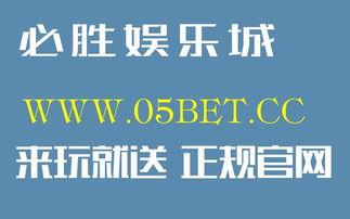 北京3分彩开奖结果 遇阻中国 高通并购恩智浦失败概率陡增