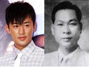 父林梦飞   林家三代的名人光环   林峰   的祖父林梦飞(1909-1994),...
