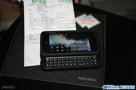...a N900 全套行货有保无花fullset 2500